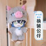 hashibira-inosuke